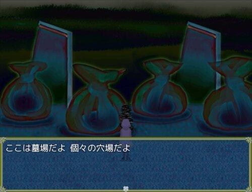Birth in Verse Game Screen Shot2