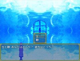 Birth in Verse Game Screen Shot4