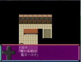 おばかなおはか Game Screen Shot2