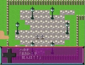 おばかなおはか Game Screen Shot3