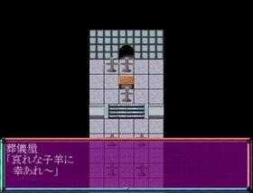 おばかなおはか Game Screen Shot5