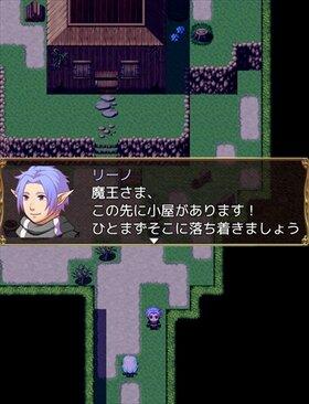 ハケン!ケルベロス Game Screen Shot2