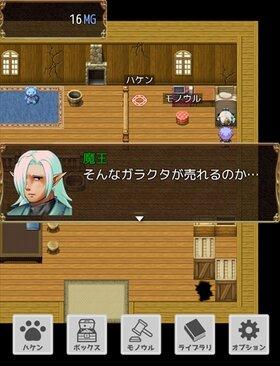 ハケン!ケルベロス Game Screen Shot5