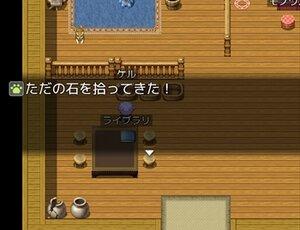 ハケン!ケルベロス Game Screen Shot