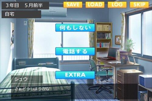 ギャルゲーポケット Game Screen Shot4