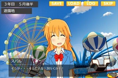 ギャルゲーポケット Game Screen Shot5