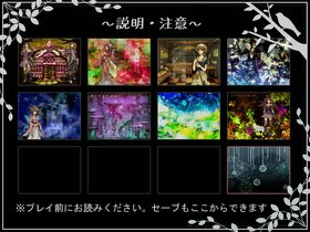 Scramble Tale ~大人童話~ Game Screen Shot2