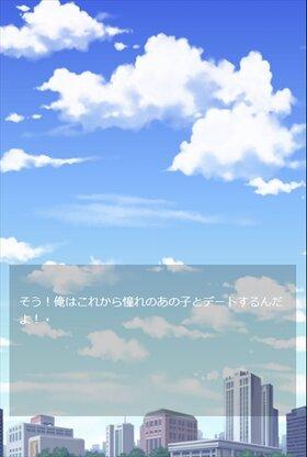IAちゃんと1日デートしませんか? Game Screen Shot2