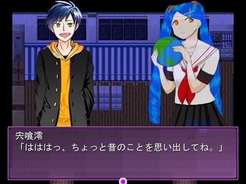 憑闇学校‐序章‐ Game Screen Shot1