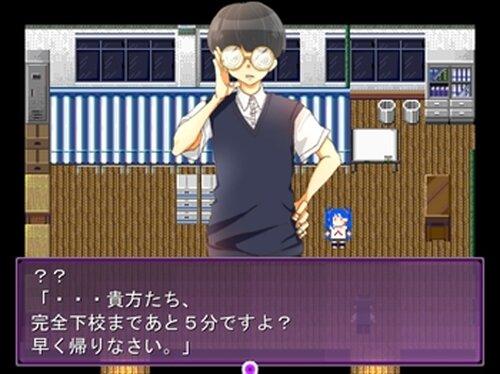憑闇学校‐序章‐ Game Screen Shot3