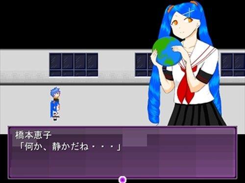憑闇学校‐序章‐ Game Screen Shot4
