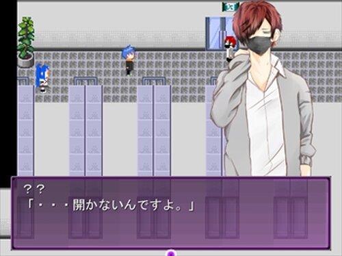 憑闇学校‐序章‐ Game Screen Shot5
