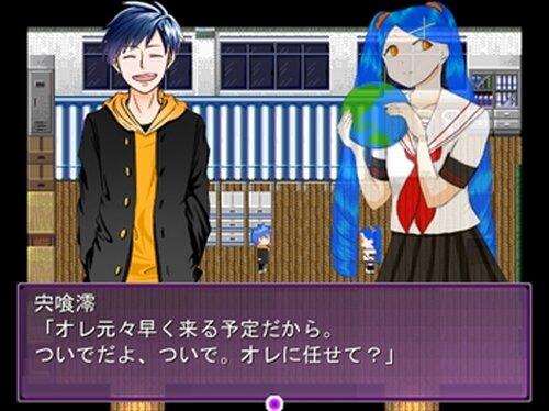 憑闇学校‐序章‐ Game Screen Shots