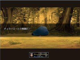 はろプチーン! Game Screen Shot3