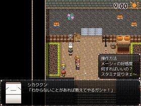 はろプチーン! Game Screen Shot4