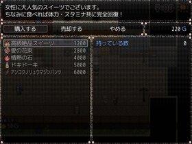 はろプチーン! Game Screen Shot5
