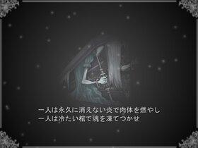 ロストリリック Game Screen Shot3