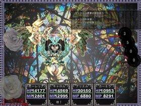 ロストリリック Game Screen Shot4