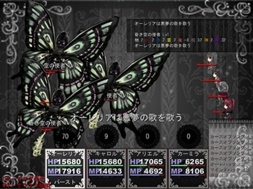 ロストリリック Game Screen Shot5