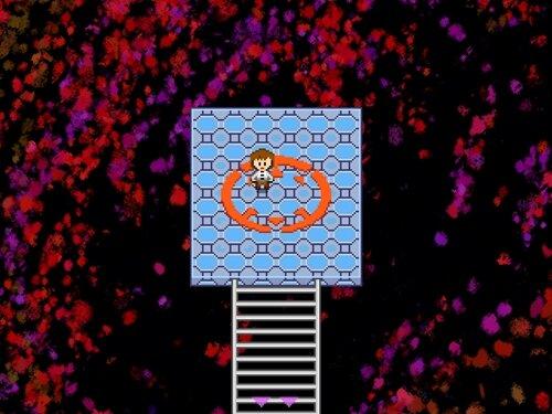 道の先はみえない/創造 Game Screen Shot1