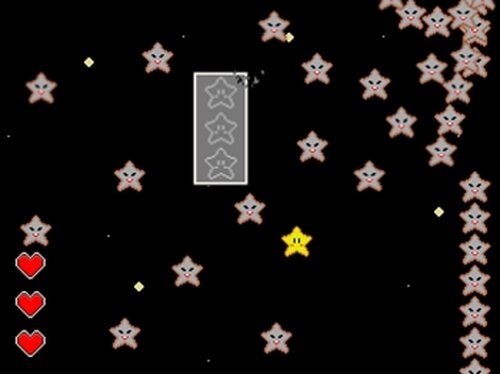 道の先はみえない/創造 Game Screen Shot3