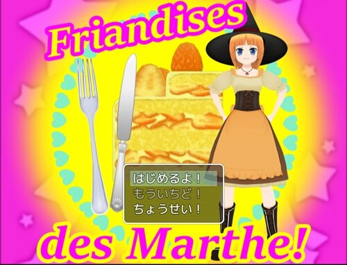 Friandises des Marthe ! Game Screen Shot