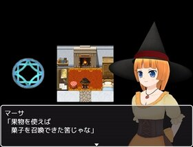 Friandises des Marthe ! Game Screen Shot2