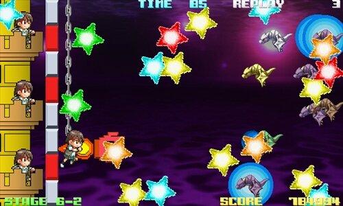 KEIDRA!(慧ちゃんとドラゴンとロケットパンチ) Game Screen Shot1
