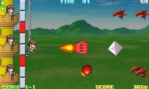 KEIDRA!(慧ちゃんとドラゴンとロケットパンチ) Game Screen Shot3