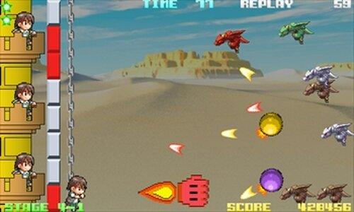 KEIDRA!(慧ちゃんとドラゴンとロケットパンチ) Game Screen Shot5