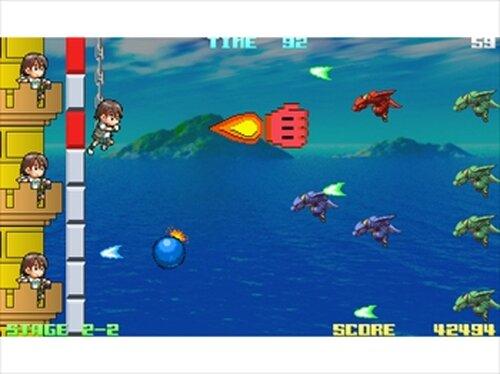 KEIDRA!(慧ちゃんとドラゴンとロケットパンチ) Game Screen Shots