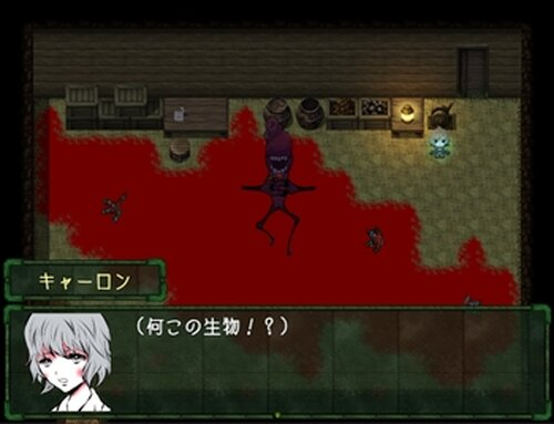 クチダケ Game Screen Shot2