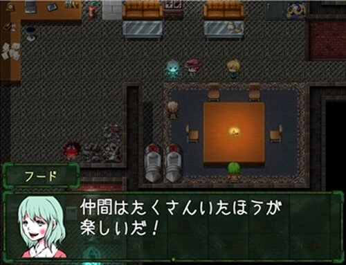 クチダケ Game Screen Shot5
