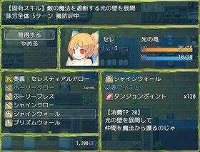 アウラルと光の竜~魔王病と古の秘宝~ Game Screen Shot2