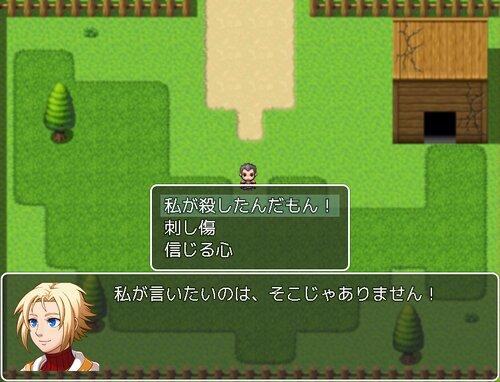 ゆうしゃロジック2 Game Screen Shot5