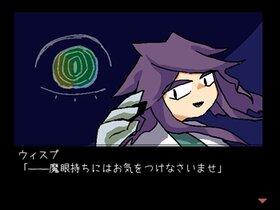 ばつえいビルッテ Game Screen Shot4