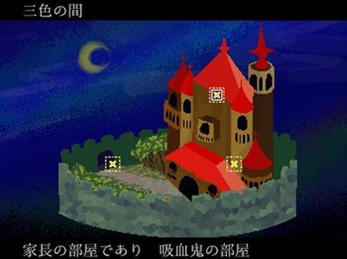 ばつえいビルッテ Game Screen Shot5