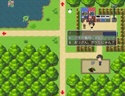 猫田少年の事件簿ファイル3 Game Screen Shot