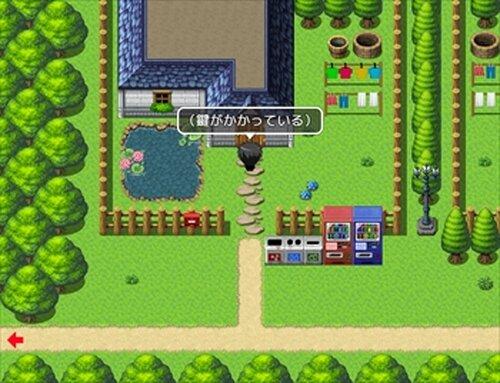 猫田少年の事件簿ファイル3 Game Screen Shot2