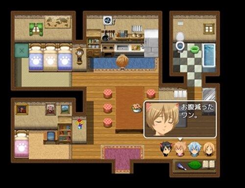 猫田少年の事件簿ファイル3 Game Screen Shot5