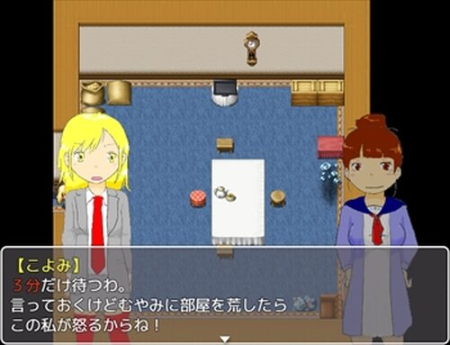 ミステリーやろうよ! Game Screen Shot4