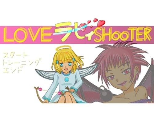 LOVE_SHOOTERラピィ Game Screen Shots