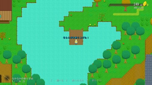 釣り奴隷3 Game Screen Shot