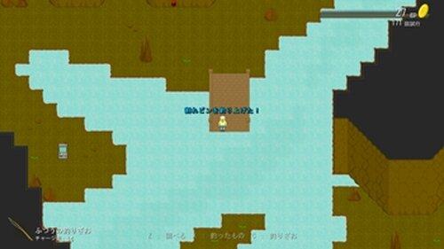 釣り奴隷3 Game Screen Shot2
