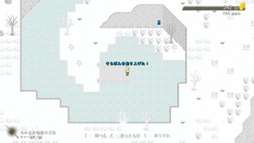 釣り奴隷3 Game Screen Shot5