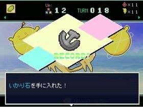 ナントカ三術将2.5 ジーンと夢の島 Game Screen Shot2