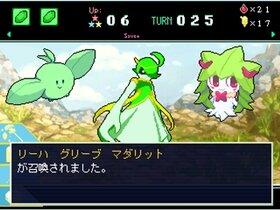 ナントカ三術将2.5 ジーンと夢の島 Game Screen Shot3