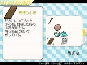 ナントカ三術将2.5 ジーンと夢の島 Game Screen Shot4