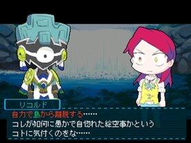 ナントカ三術将2.5 ジーンと夢の島 Game Screen Shot5