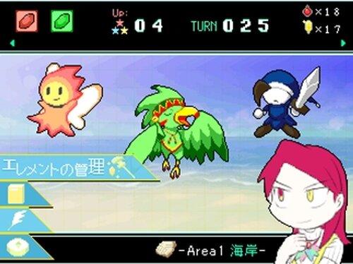 ナントカ三術将2.5 ジーンと夢の島 Game Screen Shots
